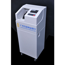 Vacuum Type Banknote Counter VC660