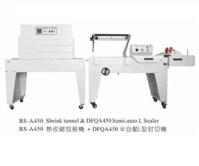 Semi-Automatic Shrink Packaging Machine A450