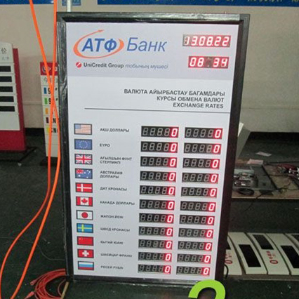 LED Exchange Rate Board R2C11L10D