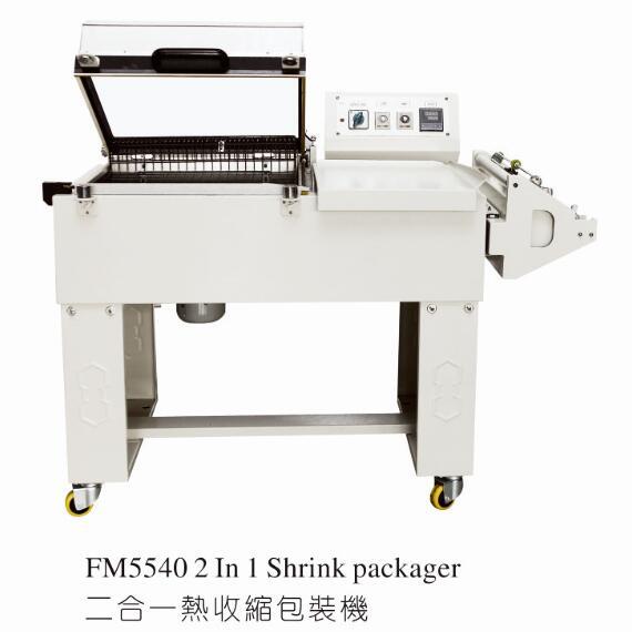 2 in 1 Heat Shrink Packing Machine FM5540