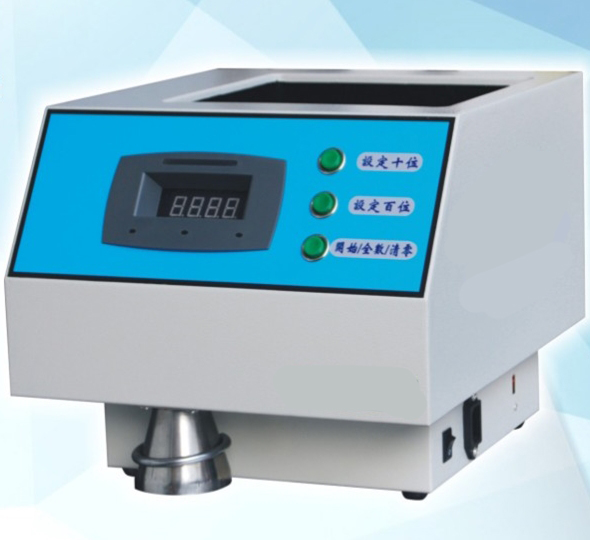Coin or Token Counter CC120